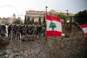 کاخ ریاست جمهوری لبنان در حلقه تدابیر شدید امنیتی