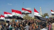 تظاهرکنندگان کربلا علیه آمریکا و اسراییل شعار سردادند