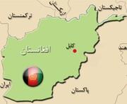 ۵ کشته در حمله تروریستی در ننگرهار افغانستان