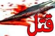اختلاف خانوادگی در اراک منجر به قتل پدر شد