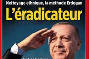 شکایت اردوغان از یک نشریه فرانسوی