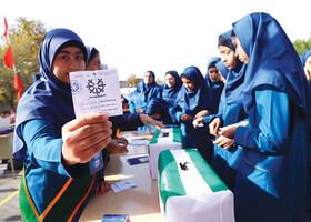 انتخاب شهرداران مدارس در روزهای آخر آبان
