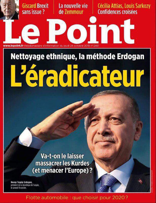 اردوغان لوپوئن