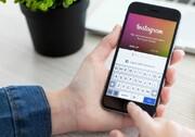 چگونه مصرف اینترنتِ اینستاگرام را کم کنیم؟