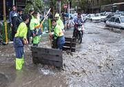 اخطاریه سازمان هواشناسی درباره بارش شدید باران