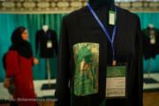 برگزیدگان مسابقه طراحی لباس عاشورایی فارس