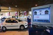 ۵ دلیل اصلی رد شدن خودروها در مراکز معاینه فنی