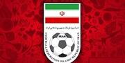 اعزام نمایندگان فدراسیون فوتبال برای بررسی شرایط تیم ملی در عراق