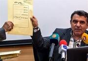 بازداشت موقت پوریحسینی تمدید شد | عنوان اتهام