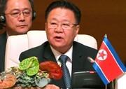 هشدار مرد شماره ۲ کره شمالی به آمریکا