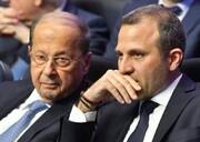 پاسخ منفی رئیس جمهور لبنان به پیشنهاد تغییر وزیر خارجه