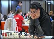 نایب قهرمان شطرنج جوانان جهان: هدفم کسب مقام استاد بزرگی بانوان است