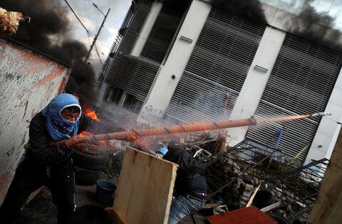 تظاهرات گسترده در شهر کیتو، پایتخت اکوادور