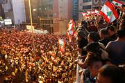 لبنان؛ حریری رفت اما تظاهرات ادامه دارد