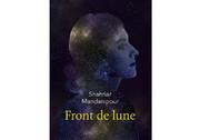 ماهپیشانی شهریار مندنیپور به فرانسوی منتشر شد
