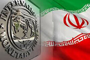 پیشبینی صندوق بینالمللی پول درباره ایران | کاهش تولید نفت، ثبات در تولید گاز