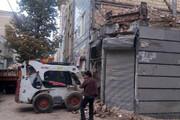 تخریب ساختمان ۳ طبقه فرسوده برای حفظ جان شهروندان