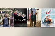 فهرست سریالهای جدید تلویزیون | فوق لیسانسهها به تلویزیون میآیند