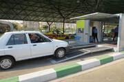 استقرار مرکز سیار معاینهفنی خودرو در پایانه مسافربری شهید کلاهدوز