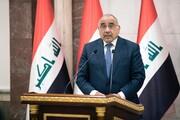 دولت عراق در آستانه سقوط   حامیان نخستوزیر برای برکناری او توافق کردند