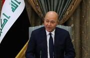 ویدئو | لحظه ورود رئیس جمهور عراق به تهران