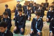 زنگ نماز در مدارس اجباری است؛ حضور دانشآموزان اختیاری