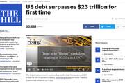 دولت آمریکا رکورد زد | بدهی ۲۳ تریلیون دلاری