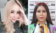 کلاهبرداری ۲۸ میلیون دلاری زن ۲۸ ساله   ۲۹۷۷ تایلندی قربانی طمع سود ۹۳ درصدی