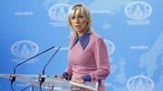 روسیه اولویت اصلی سیاست خارجی خود را تشریح کرد