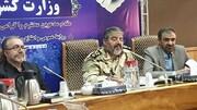 طرح جامع پدافند غیرعامل استانها تا پایان امسال نهایی میشود