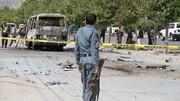 انفجار مین در افغانستان جان ۹ دانش آموز را گرفت