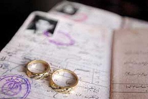 شرایط ثبت ازدواج در شرایط کرونایی