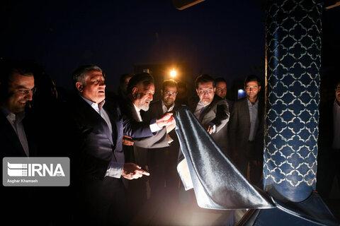جایزه جهانی خشت طلایی تهران