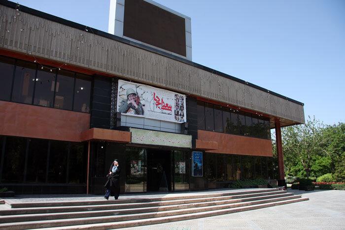 سینما بهاران