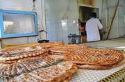 نان را به نرخ مصوب بخرید | فروش زعفران در نانوایی ممنوع!