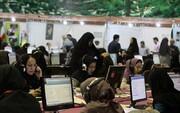 گزارش دانشگاه جرجتاون درباره زنان ۱۶۷ کشور | بهبود وضعیت زنان ایران در درس و کار