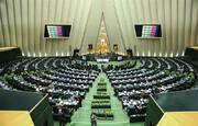 گزارش دولت به مجلس درباره بنزین و حوادث بنزینی