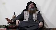 دو شاخه داعش با سرکرده جدید بیعت کردند