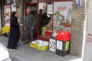 اهدای سطل پسماند به کاسبان بازارچه جوادیه