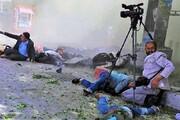افغانستان خطرناکترین کشور برای خبرنگاران