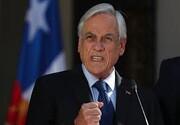 رئیسجمهور شیلی به جنایت علیه بشریت متهم شد