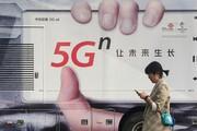چین بزرگترین شبکه اینترنتی موبایل ۵G جهان را به راه میاندازد
