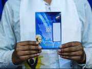 همشهری TV | پوشش ۹۰ درصدی خدمات درمانی با بیمه سلامت
