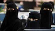 عربستان؛ استفاده از برقع ممنوع شد