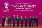 معاهده تجاری جدید آسیا، ۲۰۲۰ امضا میشود