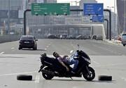 عکس روز: بستن بزرگراه در بیروت