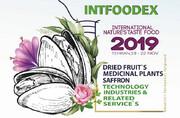 نمایشگاه بینالمللی خشکبار، گیاهان دارویی، زعفران، فناوری و صنایع و خدمات وابسته برگزار میشود