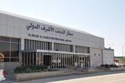 پروازهای خطوط هوایی ایرانی به نجف و بغداد قطع شدند