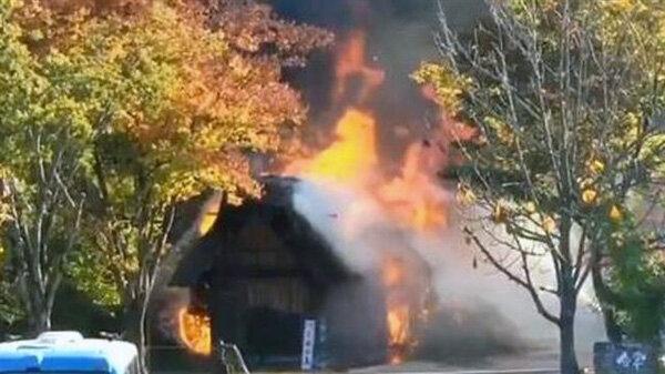 آتشسوزی - ژاپن - میراث فرهنگی