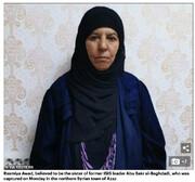 ترکیه از دستگیری خواهر البغدادی خبر داد